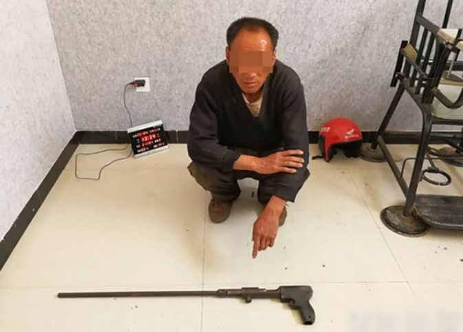Chinese Man Shoots Friend In The Nuts To Prove He's Good With Guns
