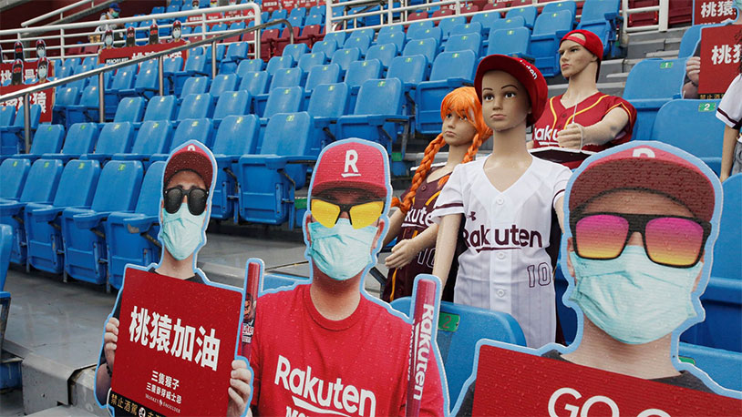 Baseball In Taiwan Opens Up With Cardboard Fans